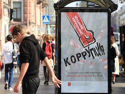 Эксперт: уровень коррупции в России снижается