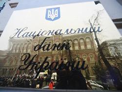 Нацбанк Украины снизит учетную ставку до 19 процентов