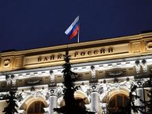 """Банк России отозвал лицензию у страховой компании """"Согласие-М"""""""