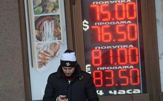 Россияне уверены, что через год доллар будет стоить 49 рублей