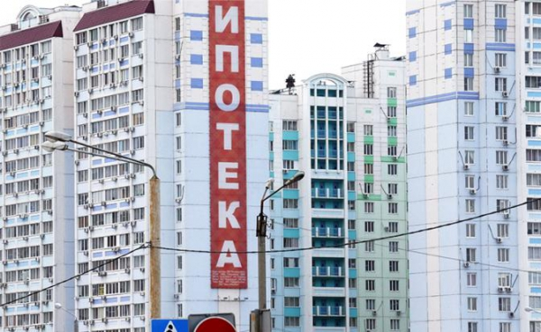 Сможетли Россия избежать ипотечного пузыря