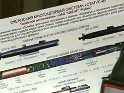 Новое российское оружие назвали угрозой всей жизни на Земле