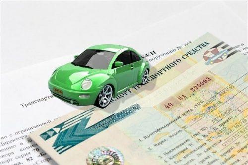Купить авто в краснодаре с пробегом в кредит