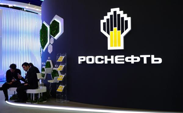 «Роснефть» урегулировала спор по «Сахалину-1» на 89 млрд руб. :: Бизнес :: РБК