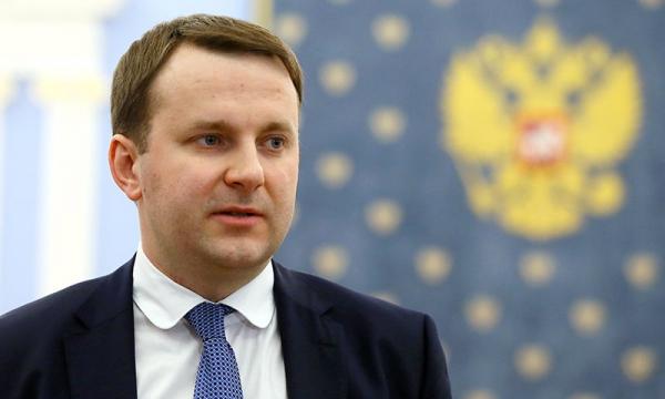 Россия вводит пошлины на товары из США