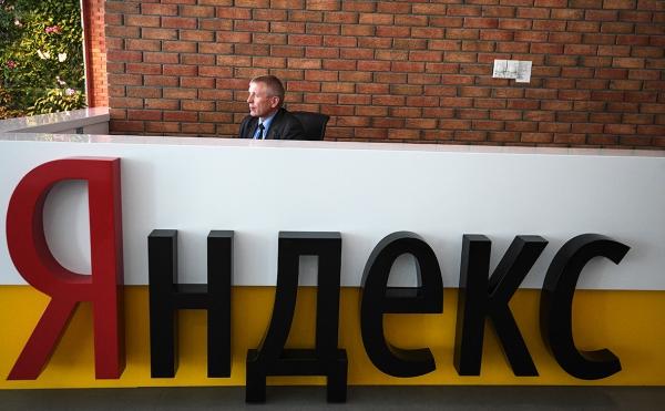 СМИ узнали об идее закрепить контроль над «Яндексом» за менеджментом :: Бизнес :: РБК