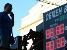 Курс доллара преодолел отметку в 68 рублей впервые за два года