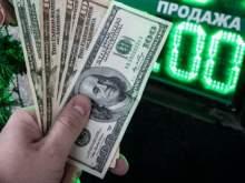 Названы банки, которые могут выстоять при курсе доллара в 100 рублей
