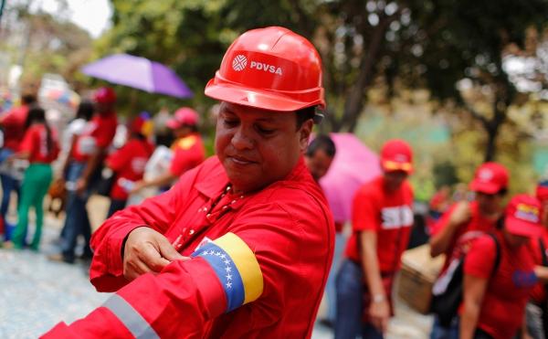 Болтон заявил о санкциях против совместной компании Венесуэлы и Никарагуа :: Бизнес :: РБК