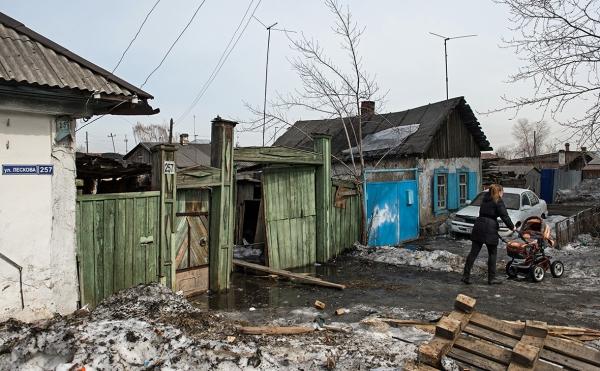 В России изменят методику оценки бедности :: Экономика :: РБК