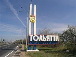 В Тольятти учительница ударила пятиклассницу на уроке по лицу