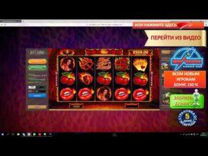 игровые автоматы Гаминторы