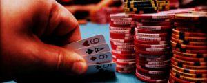 Играть в покер - просто