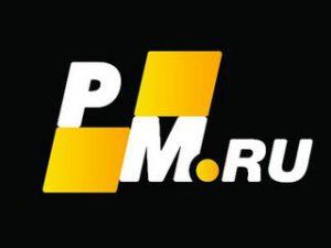 Преимущества букмекерской конторы «ПариМатч»
