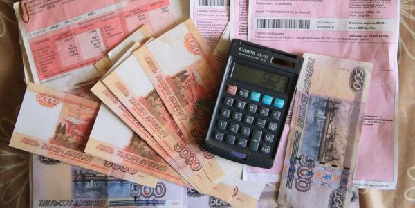 ФАС оставила на прежнем уровне индексы повышения тарифов ЖКХ