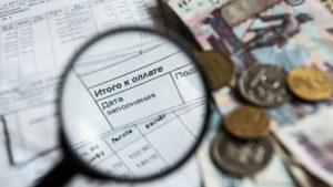 Легальные способы уйти от взыскания долгов