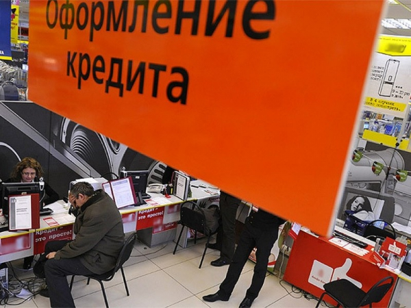 Банкам запретят навязывать допуслуги при оформлении кредитов