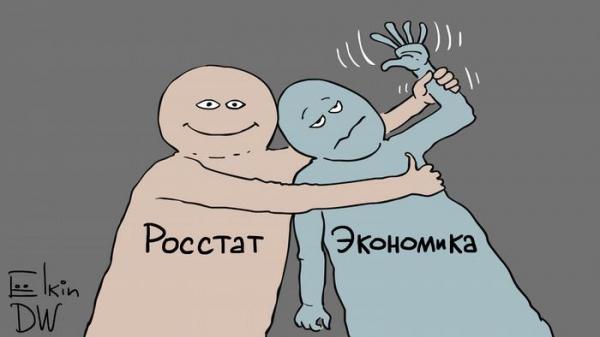 Санкции на российскую экономику наложил Владимир Путин