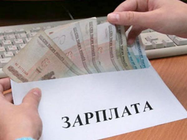 Россияне мечтают о зарплате в 40 тысяч рублей