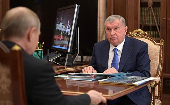 «Известия» ради выполнения обещаний Путина придется отменять налоговые льготы нефтяникам