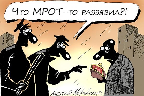 Впервые с 1991 года МРОТ в России стал ниже, чем в Украине и в Габоне