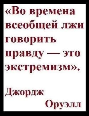 Зюганов на съезде КПРФ сказал