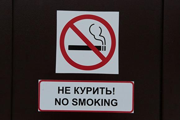 Сигареты могут подорожать на 25% в 2020 году из-за обязательной маркировки и роста акциз