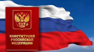 Правительству, парламенту, судам и регионам дали день на отзыв о поправках в Конституцию