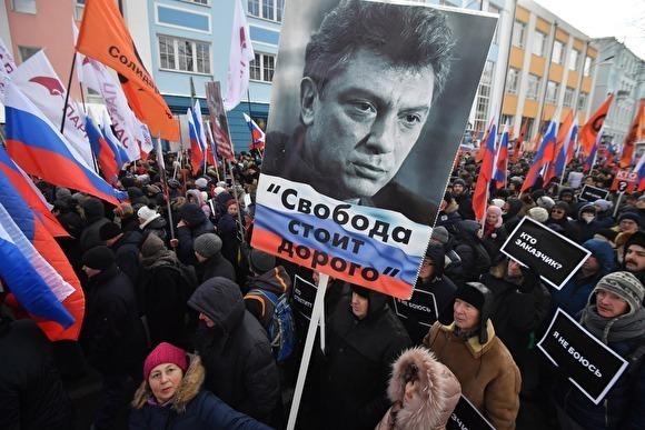 Власти Чебоксар предложили провести акцию памяти Немцова возле кладбища