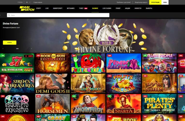 Азартный онлайн-клуб Париматч порадует вас щедрыми слотами и классными условия для игры на деньги