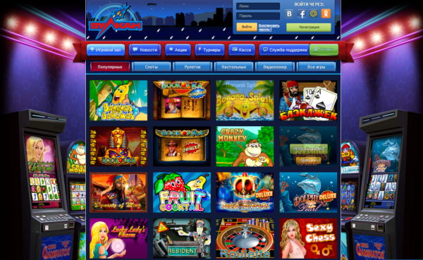 Онлайн казино Vulcan