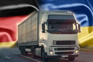 Перевозки грузов из Германии