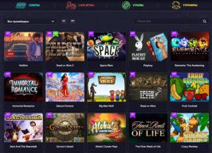 Основные преимущества Вавада онлайн-казино