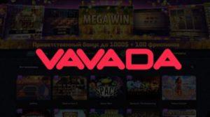 Условия в Vavada для игры на деньги